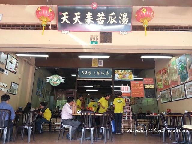 7. fu gua thong puchong
