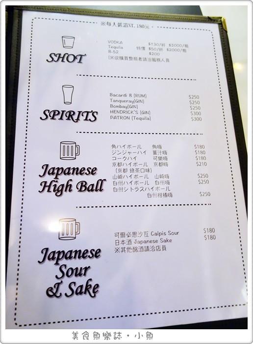 【台北中正】Cafe&Bar M/咖啡/下午茶/啤酒/調酒 @魚樂分享誌