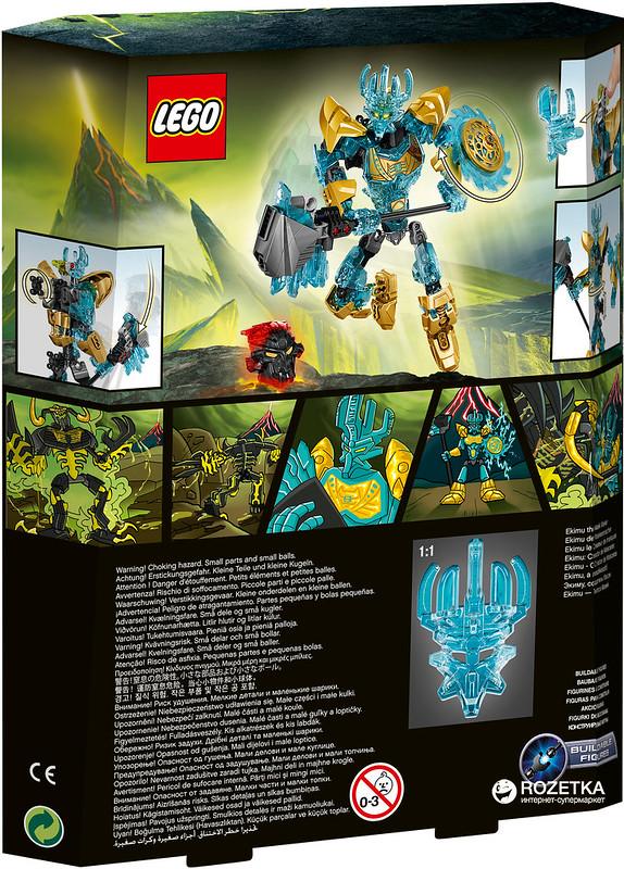 LEGO Bionicle 71312 - Ekimu the Mask Maker