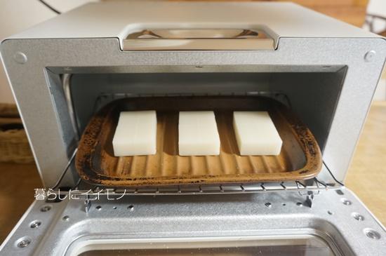 balmuda-toaster-5modo13