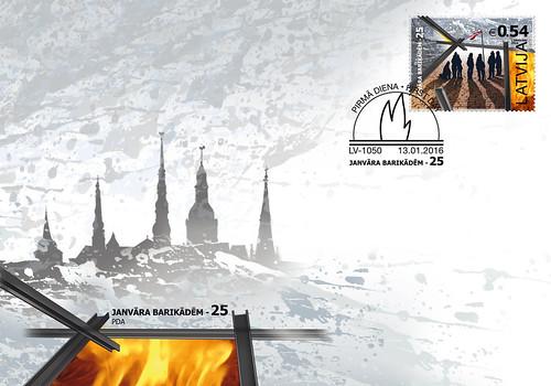 Janvāra barikādēm - 25
