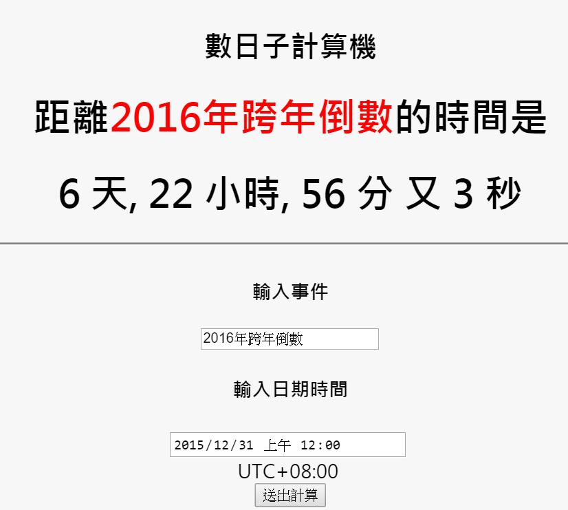 2015-12-24_01-04-03