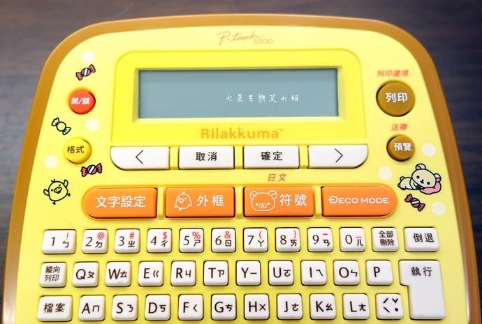 10 拉拉熊標籤機 Rilakkuma P-touch