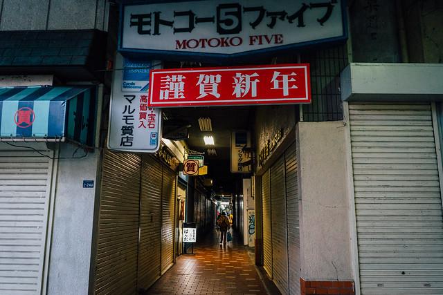 MotokoTown_07