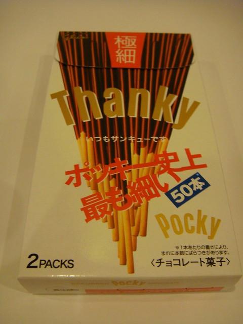 Thanky