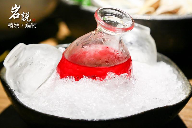 【台北松山火鍋】南京三民站石頭火鍋推薦「岩說精緻鍋物」,超精緻的火鍋套餐還有現摘的有機香菇!看的到101的餐廳,有包廂