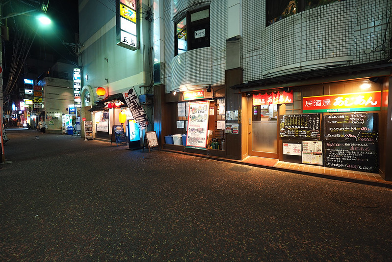 長崎 Nagasaki|日本 九州 Japan