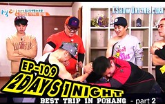 1 Night 2 Days S3 Ep.109