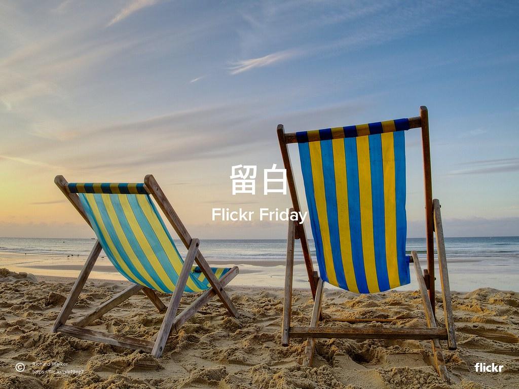 FlickrFriday_emptyspaces_ZH