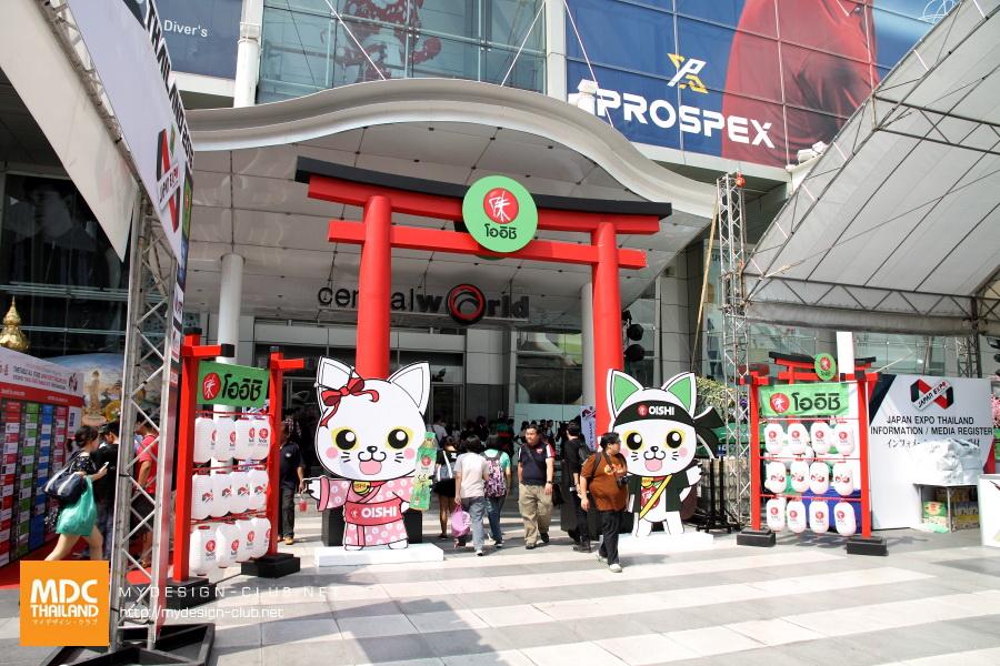 Japan-Festa2016-002