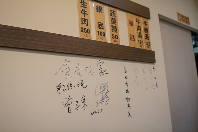 【食尚玩家埔里美食】埔里也有台南溫體牛!食尚玩家來採點~@埔里美食