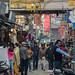 Kahn Market