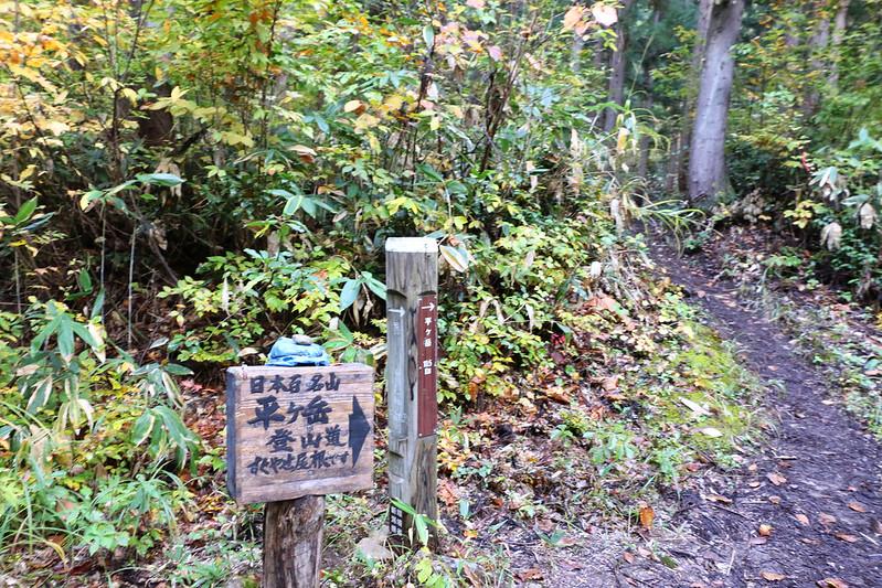 20141018-平ヶ岳-0035.jpg