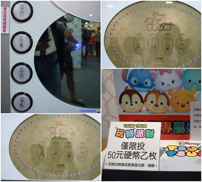 台北華山-迪士尼玩轉派對-17度C隨拍 (1)