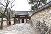 Jigok Old Korean Town