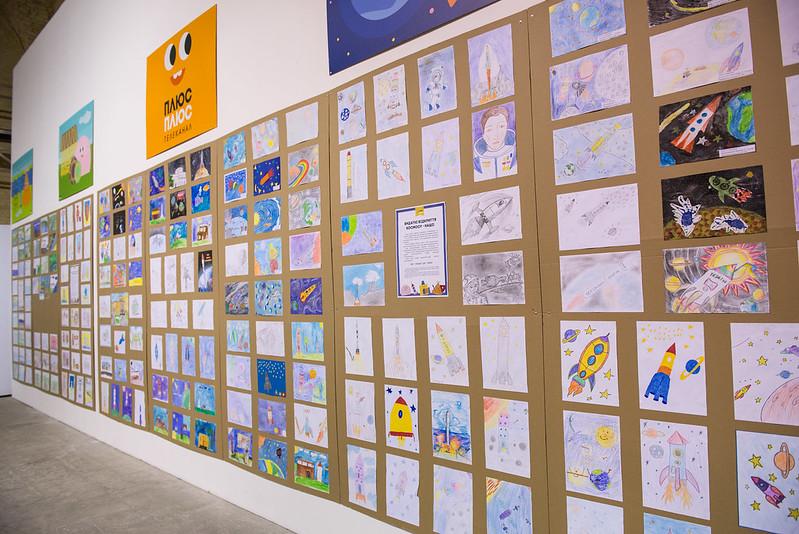 Виставка Це - наше і це - твоє очима дітей в Мистецькому арсеналі