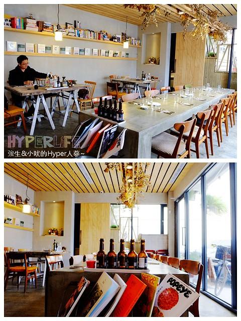 Tu Pang地坊餐廳 (3)