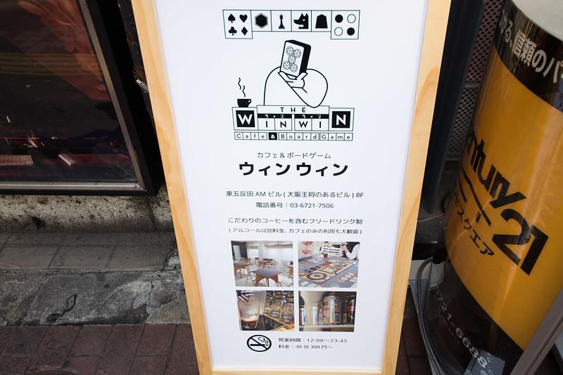 WIN-WIN-2