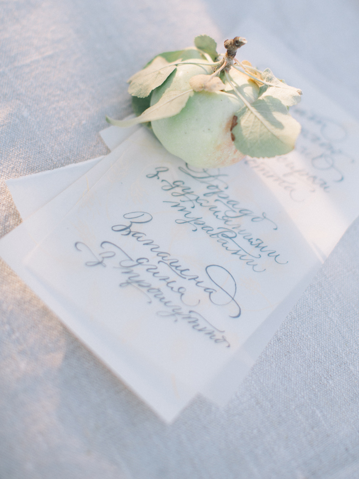 Calligraphy Wedding Menu | Fab Mood
