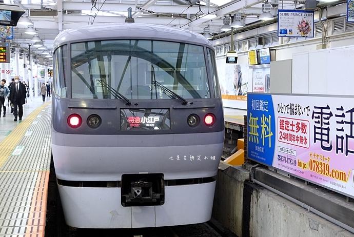 12 西武鐵道特急 川越一日遊 行程推薦