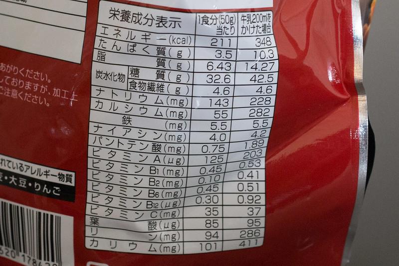 DIET_Cereal-11