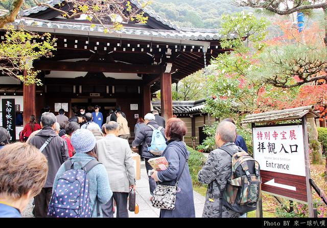 京都-永觀堂089