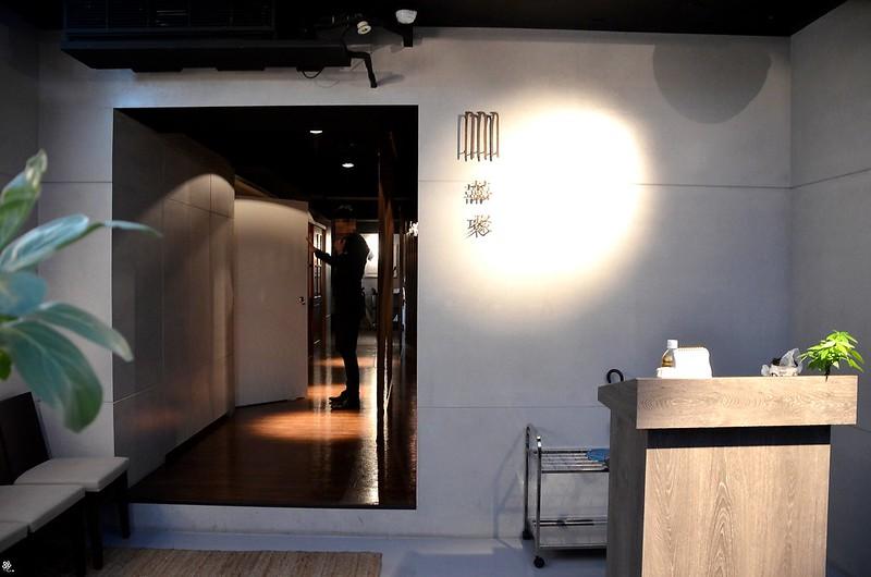 囍聚菜單時間台北不限時火鍋推薦美食 (1)
