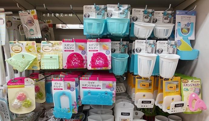 19 日本必逛 百元商店 Seira