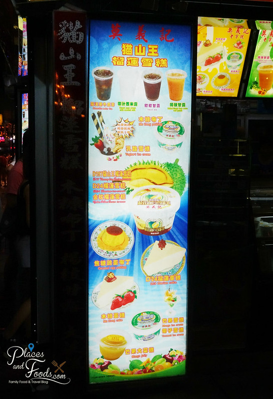 gelatina musang mok yi kei menu
