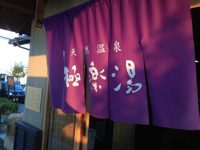 20141123-大峰山八経ヶ岳(Saku)-0001.jpg
