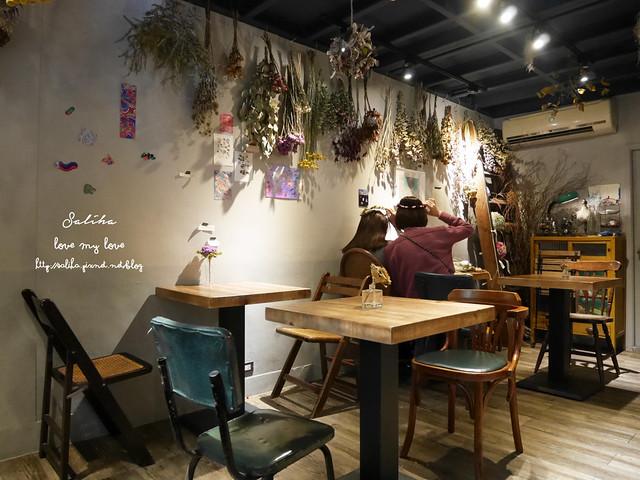 台北古亭下午茶咖啡廳推薦花疫室 (33)