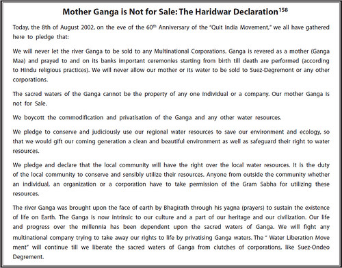 Mother Ganga is not for sale