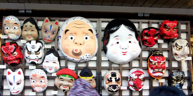 Photo:#6745 masks (仮面) By Nemo's great uncle