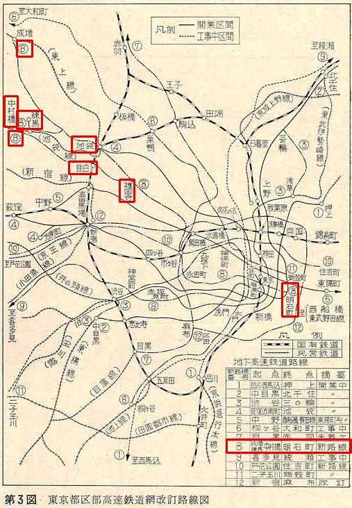 西武堤康次郎が有楽町線のルートを曲げていたのか (16)