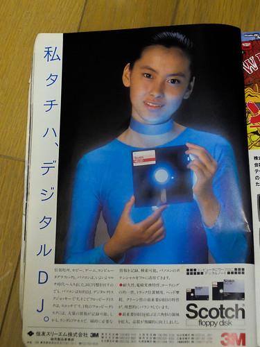 DSCF7151