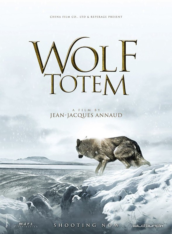 Wolf Totem - Poster 1
