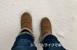 雪の日自己発熱、足元