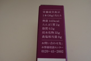 DSC08277.JPG