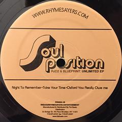 SOUL POSITION:UNLIMITED EP(LABEL SIDE-B)