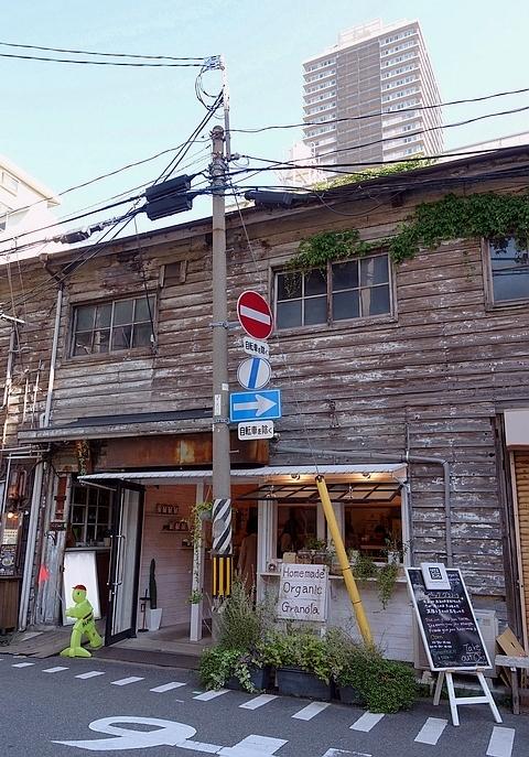 大阪必逛日雜老屋下午茶01