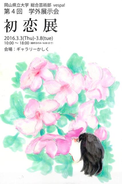 スクリーンショット 2016-02-29 22.55.02