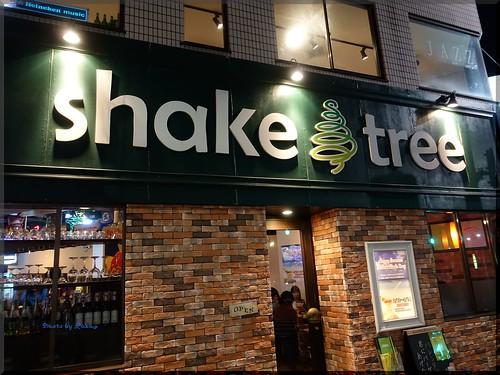 Photo:2016-02-03_ハンバーガーログブック_MHTVで伺ってイベント限定を頂く【両国】shaketree_03 By:logtaka