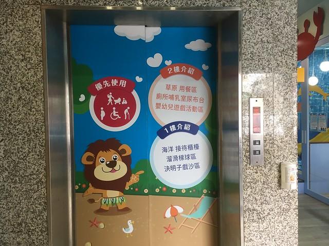 有電梯,方便帶推車的爸媽上下@Young Lion 親子餐廳,高雄三民區