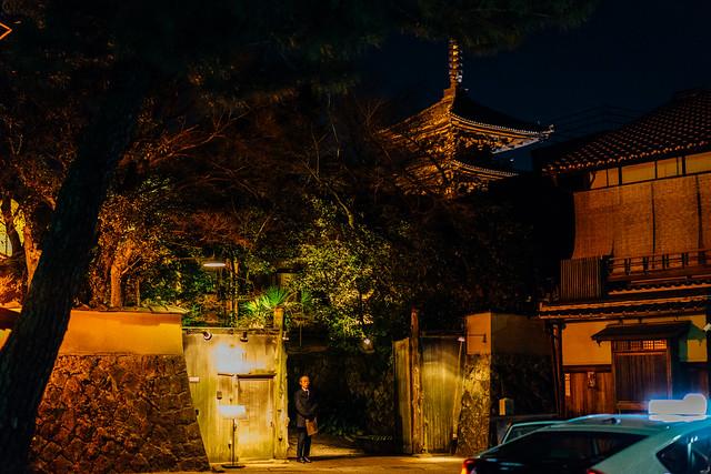 Kyoto_1602_42