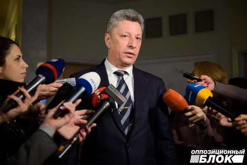 Юрій Бойко: «Опозиційний блок не братиме участі у внутрішньополітичних розборках коаліції»