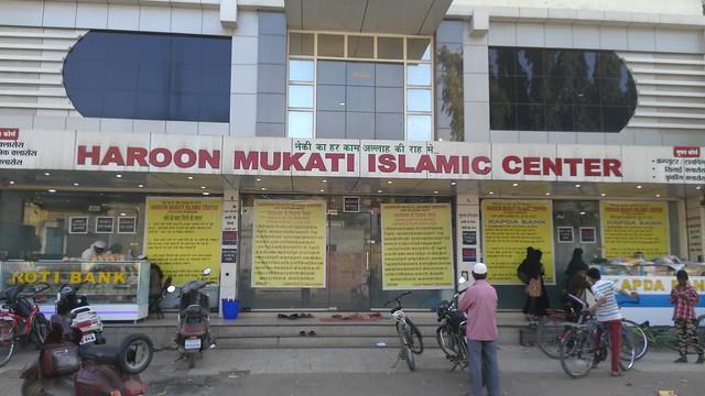 Haroon Mukati Islamic Centre