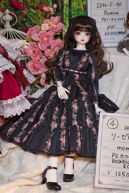 D's☆COOPワンオフ SDGrリーゼロッテ(momo)