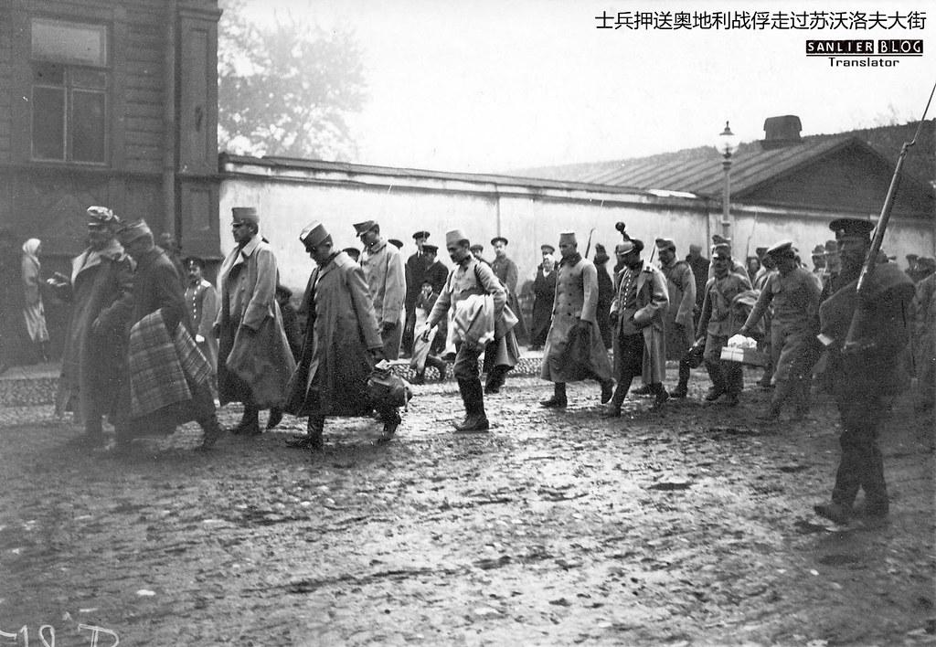 1916年奥地利战俘在彼得格勒04
