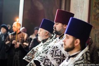 Софийский собор 195
