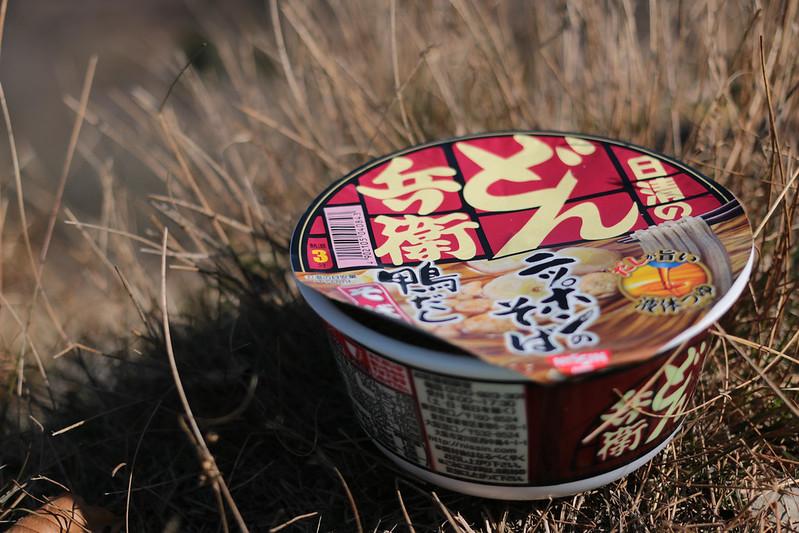 20141122-武奈ヶ岳&京都ライトアップ-0285.jpg